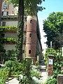 Giardino botanico di Brera (Milan) 301.jpg