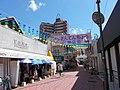 Gintencho Shopping Arcade 01.jpg