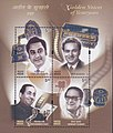 Golden voices 2003 stampsheet of India.jpg