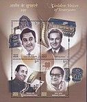 Golden voices 2003 stampsheet of India.jpg