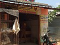 Gollahalli, Electronic City, Bengaluru, Karnataka 560068, India - panoramio - Christian Lederer.jpg