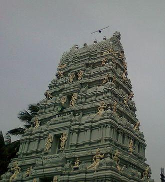 Andhra Vishnu - Gopuram Srikakaula Andhramaha vishnu temple