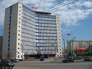 Gorky Railway - The main building of department of the Gorky Railway