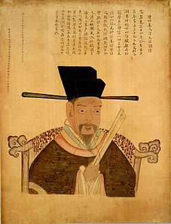 Goryeo-Portrait of Admiral Kang Mincheom.jpg