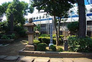 Inoue Masaru (bureaucrat) - Grave of Inoue Masaru in Tokyo