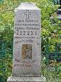 Grave of Kosma Grechko in Chuhuiv.jpg