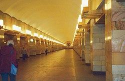 Grazhdansky metrostation.jpg