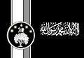 Greater Khurasan Flag.jpg