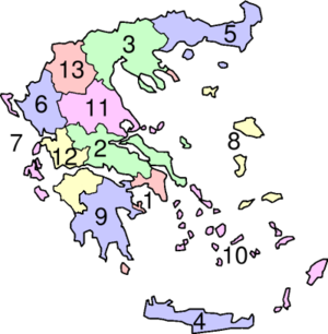 Map showing Peripheries of Greece