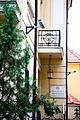 Greek embassy in Sofia 2012 PD IMG 2747.jpg