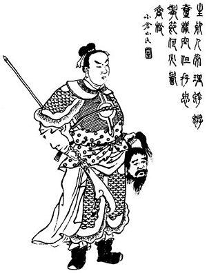 Guan Xing - A Qing dynasty illustration of Guan Xing holding Pan Zhang's head