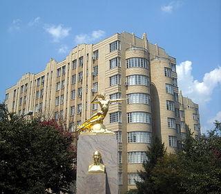 <i>Guglielmo Marconi</i> (Piccirilli) United States historic place