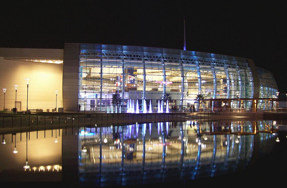 Centro comercial wikipedia la enciclopedia libre - Centros de jardineria madrid ...
