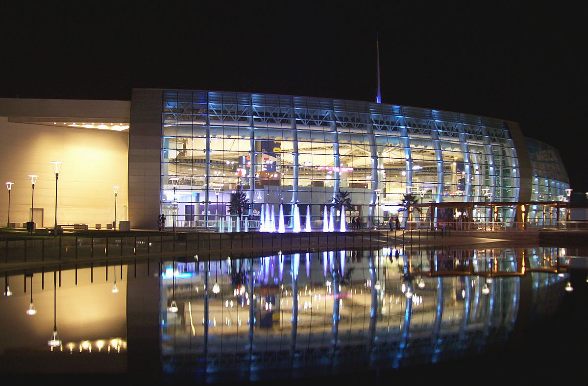 Centro comercial wikipedia la enciclopedia libre for Centro comercial sol madrid