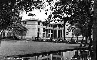 Federal Building, United States Post Office and Courthouse (Hilo, Hawaii) -  Historical picture from the General Services Administration