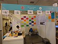 HKCL 香港中央圖書館 CWB 聯校科學展覽 49th Joint School Science Exhibition JSSE booth show n visitors 英華書院 Ying Wa College Aug 2016 DSC.jpg