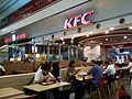 HK 上環 Sheung Wan 信德中心 商場 Shun Tak Centre mall restaurant KFC October 2016 Lnv 11.jpg