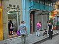HK 大坑 Tai Hang 施弼街 7 Shepherd Street Apr-2014 Chik Shun Mansion visitors.JPG