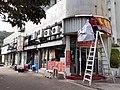 HK 荃灣 Tsuen Wan 柴灣角 Chai Wan Kok 荃景圍 208 Tsuen King Circuit 荃德花園 Tsuen Tak Gardens January 2021 SS2 01.jpg