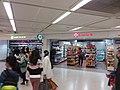 HK 葵青區 Kwai Tsing MTR 葵青站 Kwai Tsing Station shop December 2020 SSG 06.jpg
