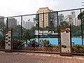HK CWB 銅鑼灣 Causeway Bay 高士威道 Causeway Road 火龍徑 Fire Dragon Path 銅鑼灣運動場 Causeway Bay Sports Ground October 2019 SS2.jpg
