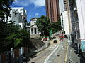 HK HV Happy Valley Broadwood Rd Wong Nai Chung.jpg