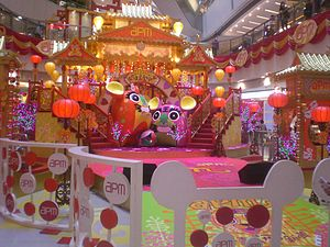 HK Kwun Tong Apm Concourse new year decor 01.JPG