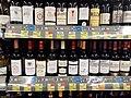 HK ML 半山區 Mid-Levels 般咸道 37-47 Bonham Road 穎章大廈 Wing Cheung Court shop ParknShop Supermarket goods bottled wines August 2020 SS2 03.jpg