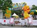 HK OlympicLiveSitesInHongKong Shatin Entrance.JPG