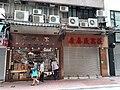 HK SW 上環 Sheung Wan 急庇利街 Cleverly Street May 2021 SS2 24.jpg
