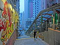 HK SYP Centre Street evening restaurant exterior wall picture painting Escalators Mar-2014.JPG