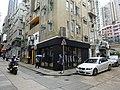 HK Sheung Wan 太平山街 16 Tai Ping Shan Street Tai Ning House facade Sai Street Aug 2016 DSC.jpg