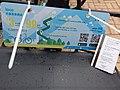 HK TKL 調景嶺 Tiu Keng Leng 翠嶺路 Chui Ling Road LOCO Sharing bicycle rental system intro August 2018 SSG.jpg