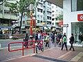 HK TaiWingLane Sign.JPG