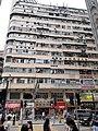 HK WC 灣仔 Wan Chai Road 莊士敦道 164 Johnston Road Mei Wah Building April 2021 SS2 02.jpg