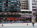 HK Wan Chai 333-335 Hennessy Road 軒轅大廈 Hennessy Court July-2012.JPG