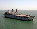 HMS Bulwark, took part in an operational tasking off the coast of Southern Iraq. MOD 45146103.jpg