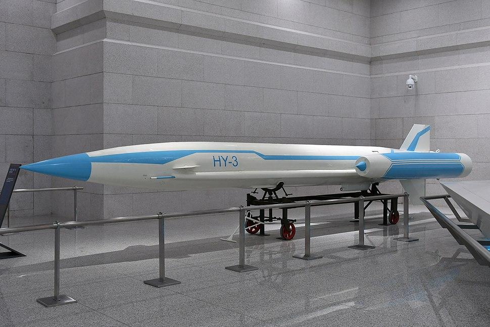 HY-3 Missile 20170919
