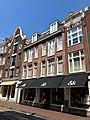 Haarlemmerstraat, Haarlemmerbuurt, Amsterdam, Noord-Holland, Nederland (48719794118).jpg