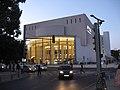 Habima Theatre building-Tel Aviv-2.jpg
