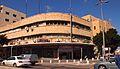 Haifa Art Deco (5518489277).jpg