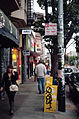 Haight Ashbury Street San Francisco.jpg