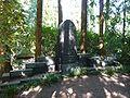 Nienstedtener Friedhof