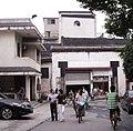 Hangzhou-exotic bazaar - panoramio - HALUK COMERTEL (1).jpg
