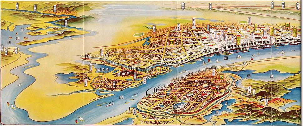 Hankou 1930