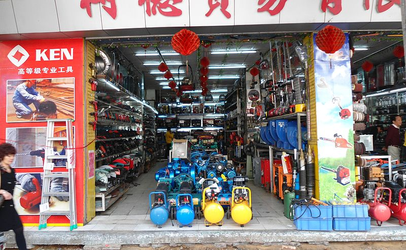 File:Hardware store in China specializing in generators and power tools, etc - 02.jpg