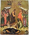 Harrowing of hell (15th c., Byzantine, Hermitage).jpg