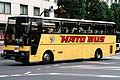 Hato bus 072 HINO P-RU638BB FHI HD-II.jpg