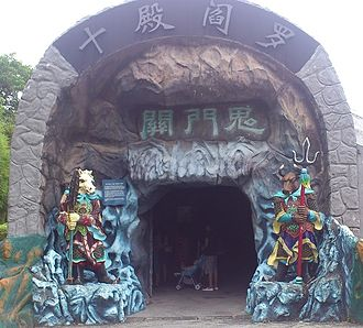 "Diyu - Entrance to the ""Ten Courts of Hell""  attraction in Haw Par Villa, Singapore. The Ox-Headed (right) and Horse-Faced (left) Hell Guards stand guard at the entrance."