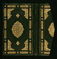 Haydar al-Husayni - Poem (masnavi) - Walters W642 - Bottom Closed.jpg